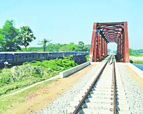Single Track Bridge